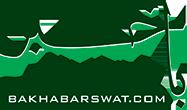 Ba Khabar Swat