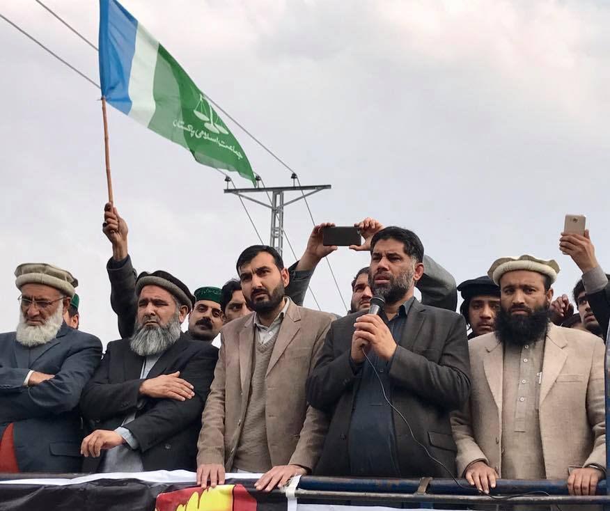 جماعت اسلامی سوات ضلعی مجلس شوریٰ کا اہم اجلاس