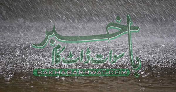 بارش، ژالہ باری اور برف باری سے سردی لوٹ آئی