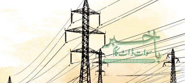 مرمت کے سبب سوات کے بعض علاقوں میں 14تا 29جون بجلی بند رہے گی