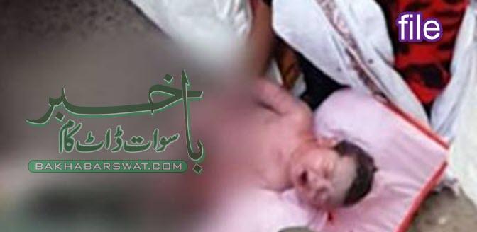 سیدو شریف ہسپتال، ڈاکٹروں اور عملہ کی غفلت کا وزیر اعلیٰ نے نوٹس لے لیا