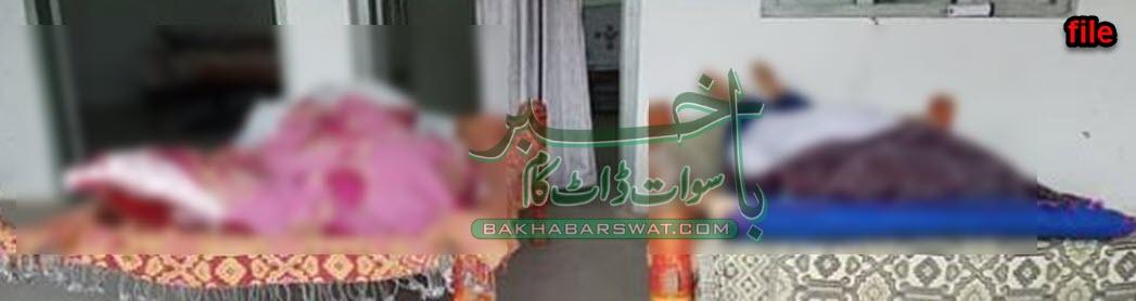 کبل، لڑکے اور لڑکی کو گھر کے اندر فائرنگ کرکے قتل کر دیا گیا