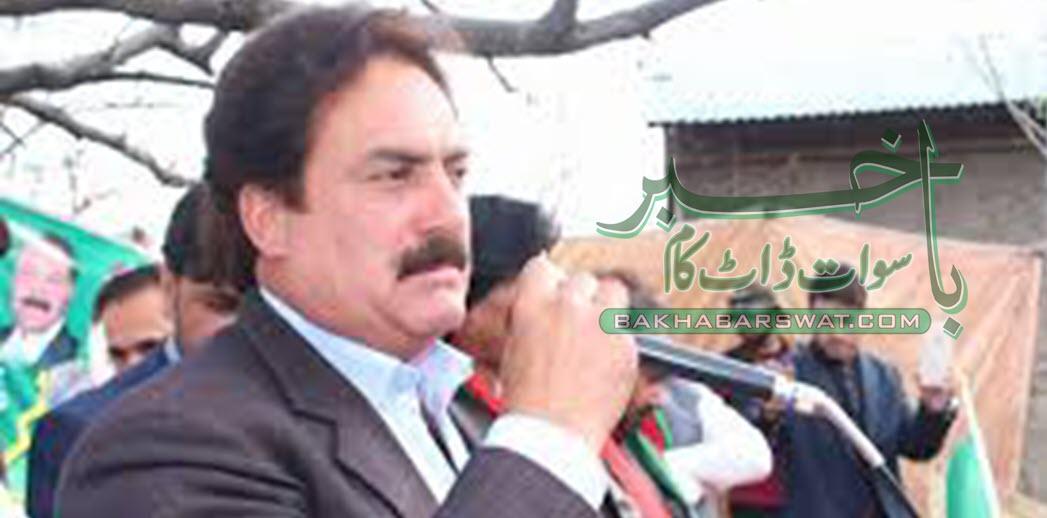 زراعت کے لیے ریکارڈ فنڈز مختص کئے جا رہے ہیں، محب اللہ خان