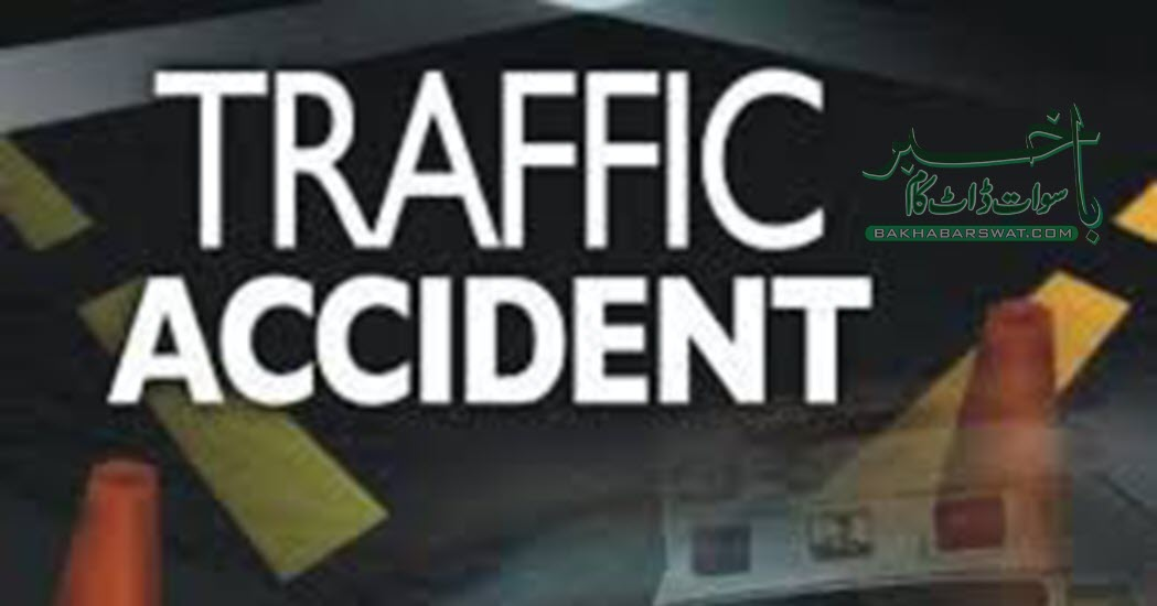 مختلف ٹریفک حادثات میں 3افراد جاں بحق