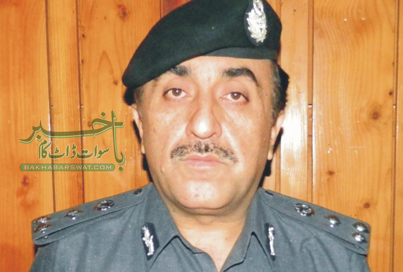 پولیس فورس کی عزت پر دھبا لگانے والوں سے باز پرس ہو گی، آر پی او ملاکنڈ ڈویژن