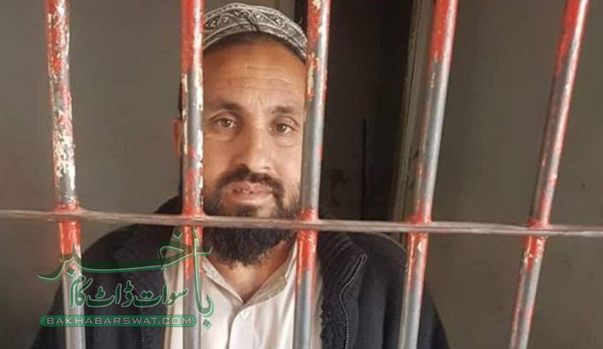 دھماکوں میں ملوث کالعدم تحریک طالبان کا روپوش کمانڈر گرفتار
