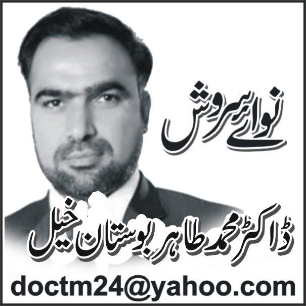 الحاج محمد زاہد خان کو تمغائے شجاعت کیسے ملا؟