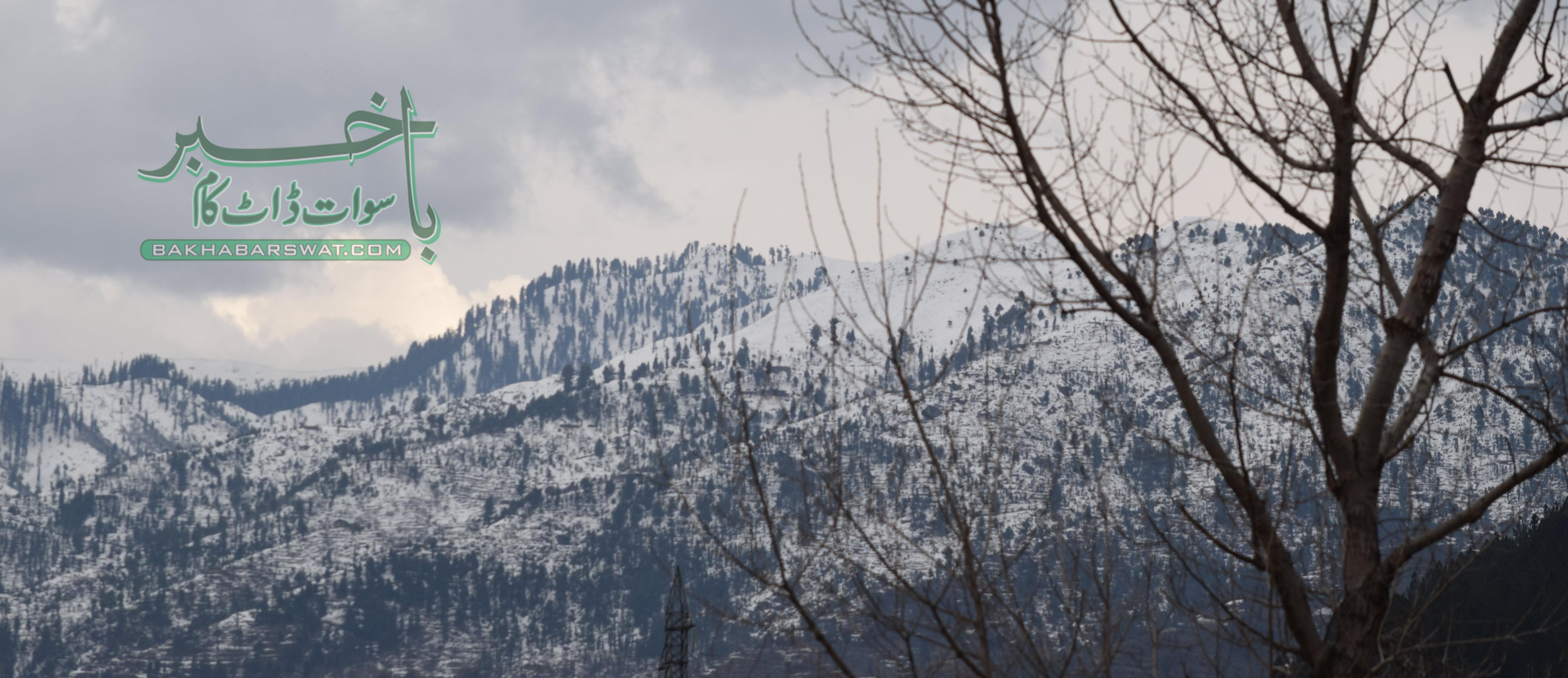 ایں گل دیگر شگفت، جون کے آخر میں کالام کے پہاڑوں پر برف باری