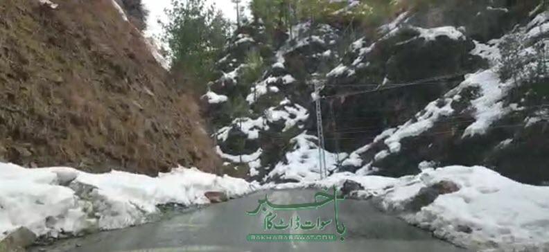 سوات، بالائی علاقوں میں درجہ حرارت نقطہ انجماد سے گرگیا