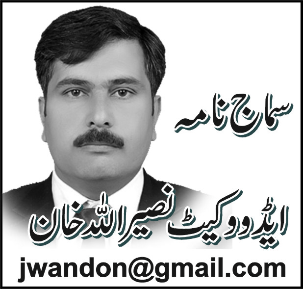 سرسبز و شاداب پاکستان