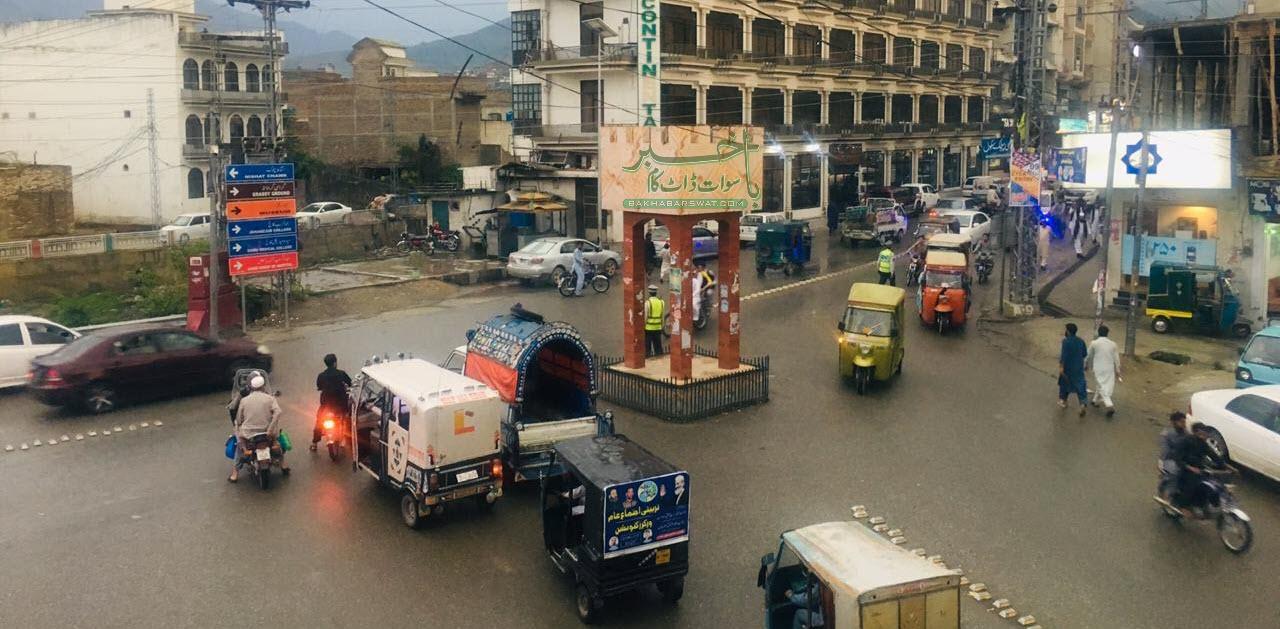 مینگورہ شہر سمیت سوات کے مختلف علاقوں میں ہلکی بارش، موسم خوشگوار