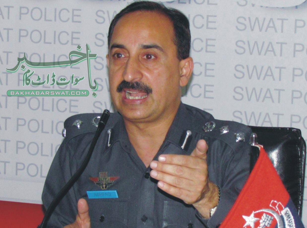 سوات پولیس کا رمضان المبارک کے آخری عشرے کے لیے سیکورٹی پلان کا اعلان