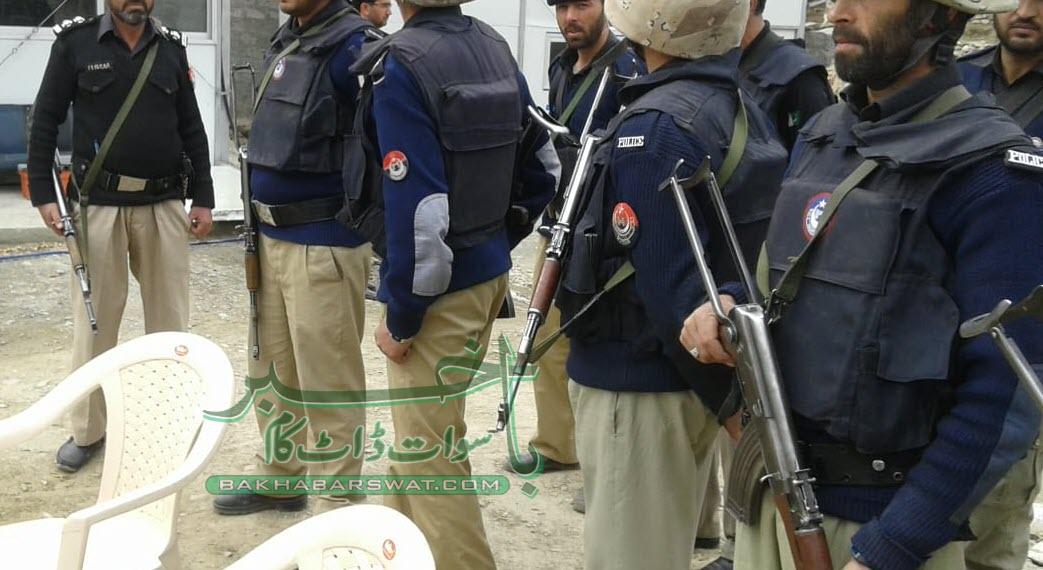 مہنگائی کے خلاف مظاہرہ، ضلع نائب ناظم، تحصیل ناظم اور دیگر کی سیکورٹی لے لی گئی