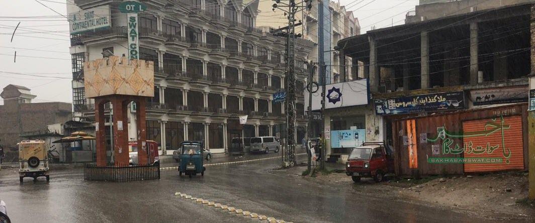 سوات، مینگورہ سمیت بیشتر علاقوں میں بارش سے موسم خوشگوار