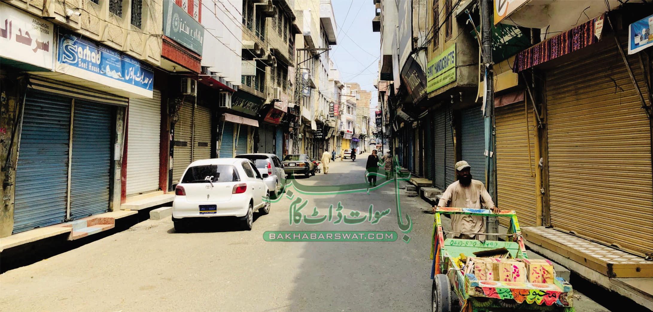 سوات میں تاریخی شٹرڈاؤن ہڑتال، تمام کاروباری مراکز بند