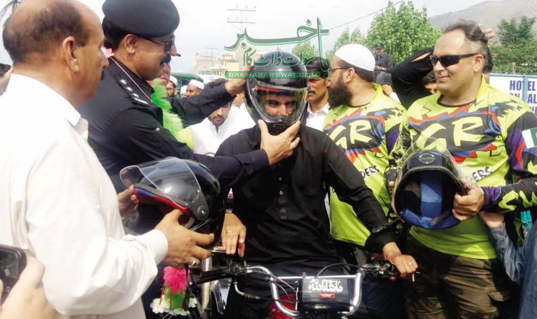 سوات پولیس کی جانب سے مفت ہیلمٹ تقسیم