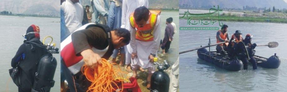 دریائے سوات میں ڈوبنے والے بچے کی لاش نکال لی گئی