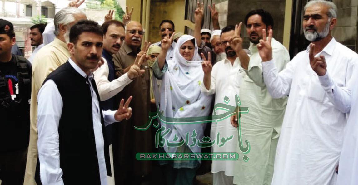 ن لیگ کی رہنما، ضلعی کونسلر نسیم اختر گرفتار
