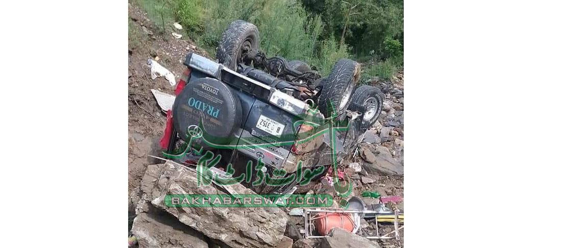 ملم جبہ، سیاحوں کی گاڑی کھائی میں جاگری، دو جاں بحق، آٹھ زخمی