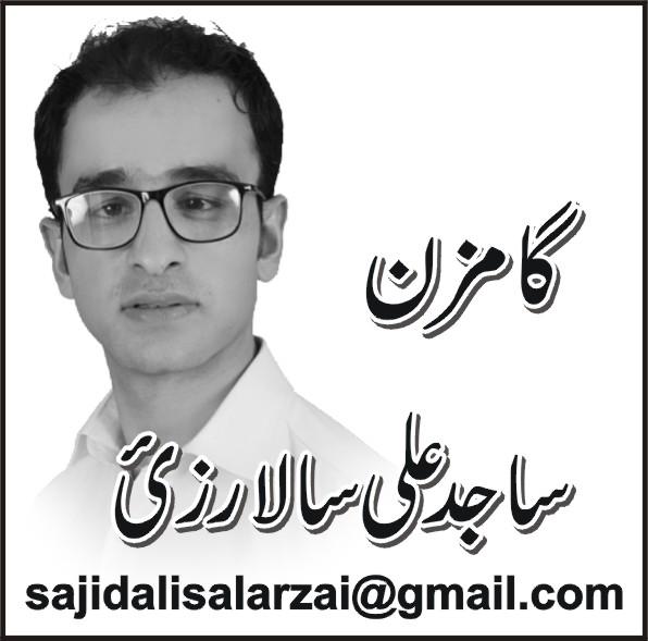 ساجد علی سالارزئی