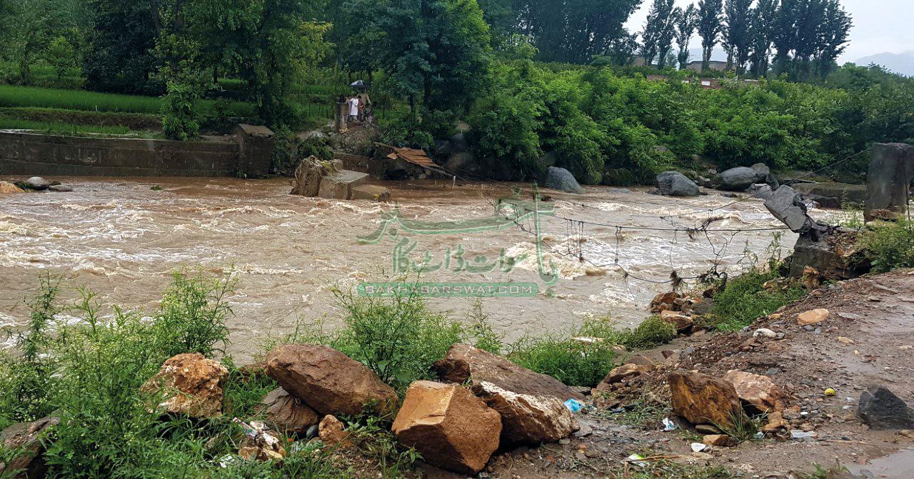 سوات، مون سون بارشوں کی وجہ سے ندی نالوں میں طغیانی، منگلور میں رابطہ پُل بہہ گیا