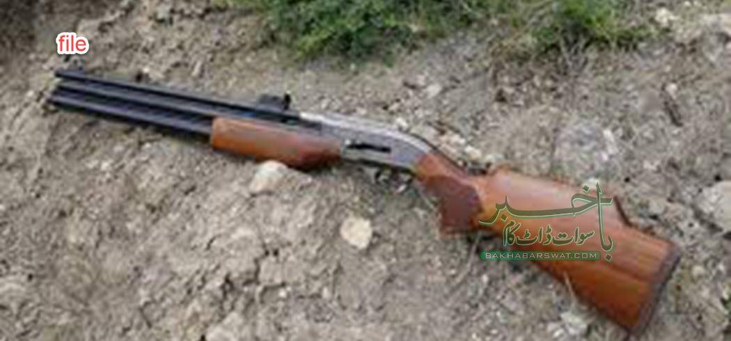 کبل، بچے سے بندوق چل گئی  تین بہن بھائی  زخمی