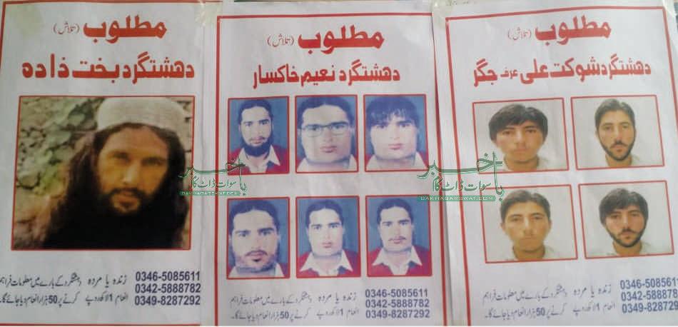 سوات، تین اہم شدت پسند کمانڈروں کے تصاویر والے پوسٹر جاری
