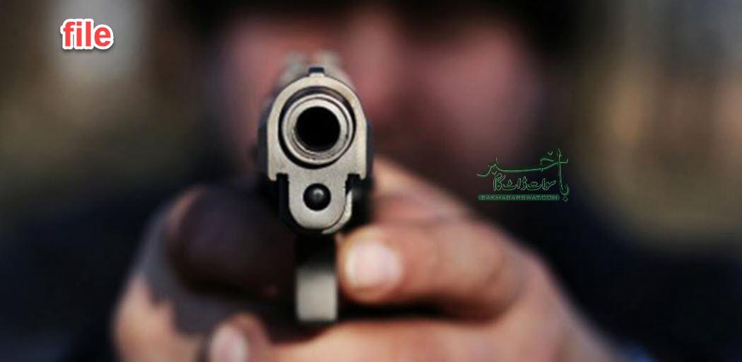 نامعلوم افراد کی فائرنگ سے ایک شخص جاں بحق