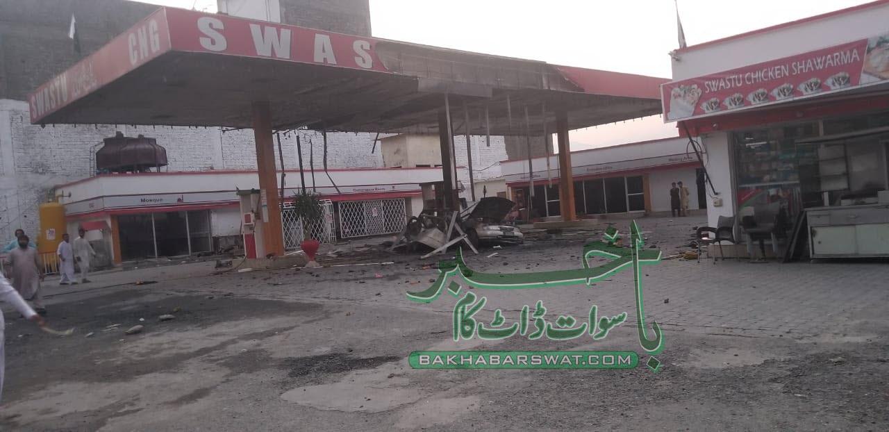 رحیم آباد، سی این جی اسٹیشن میں ٹینکی پھٹنے سے پانچ افراد زخمی،بھاری مالی نقصان