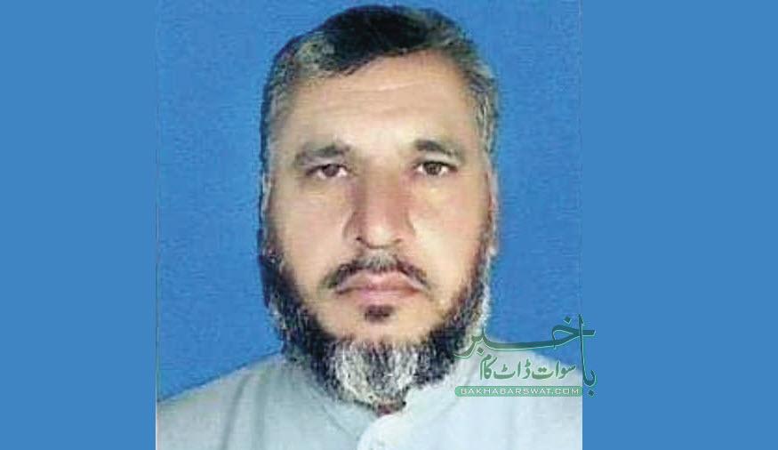 پی ٹی آئی کے سابق تحصیل ناظم نے اہلیہ پر فائرنگ کردی