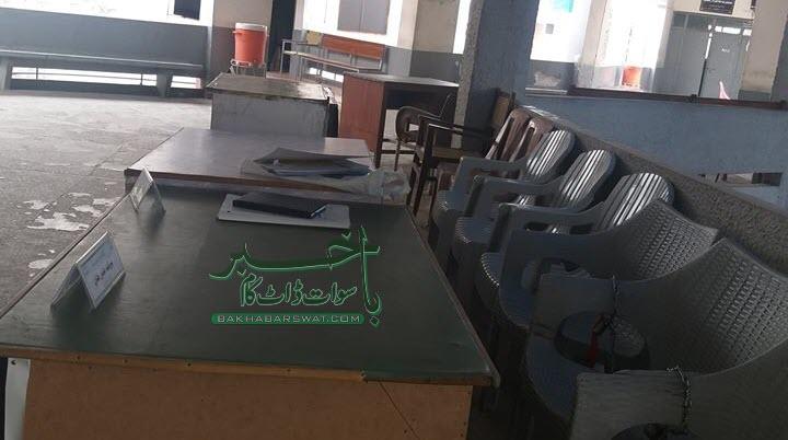 سوات، پیر کو بھی وکلا کی ہڑتال جاری
