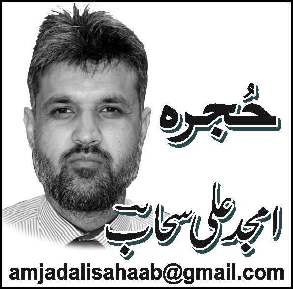 صاحب شاہ صابر
