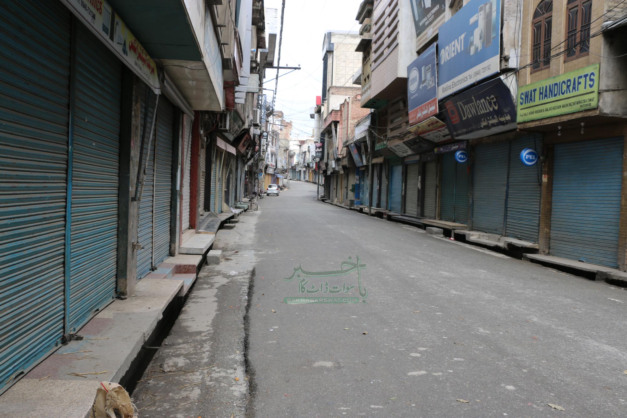 سوات، لاک ڈاؤن، شہر سنسان، شورش کی یاد تازہ ہوگئی