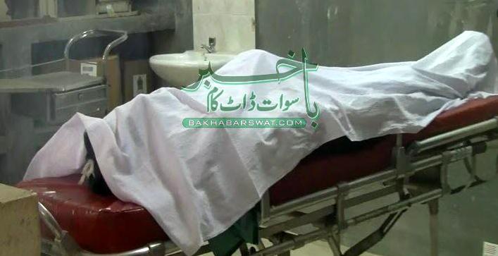 کبل گالوچ، 17 سالہ لڑکی کی زہریلی دوا لے کر خود کشی