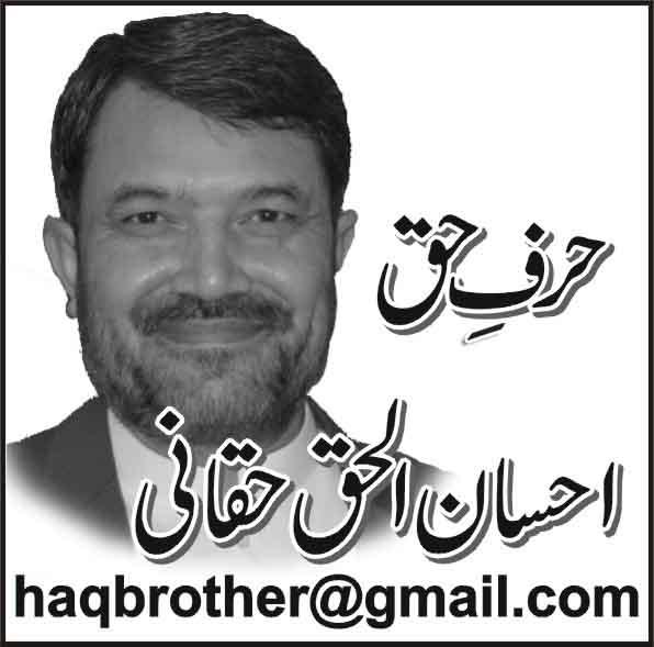 سمندر پار پاکستانیوں کا دکھ