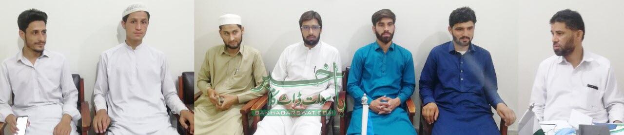 منظورشدہ ڈگری کالج کالام کی منتقلی کا عمل ظالمانہ ہے، اسلامی جمعیت طلبہ