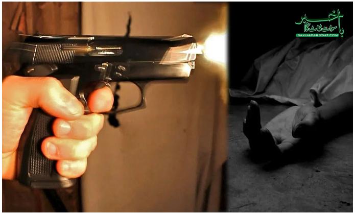 چپریال، بھائیوں کی فائرنگ سے بھانجا جاں بحق، ہمشیرہ زخمی