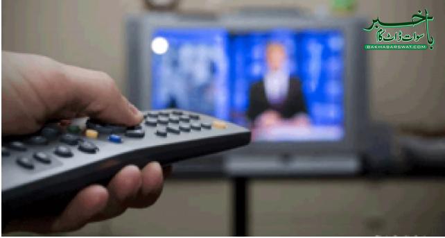 آج پاکستان سمیت دنیا بھر میں ٹیلی وِژن کا عالمی دن منایا جارہا ہے