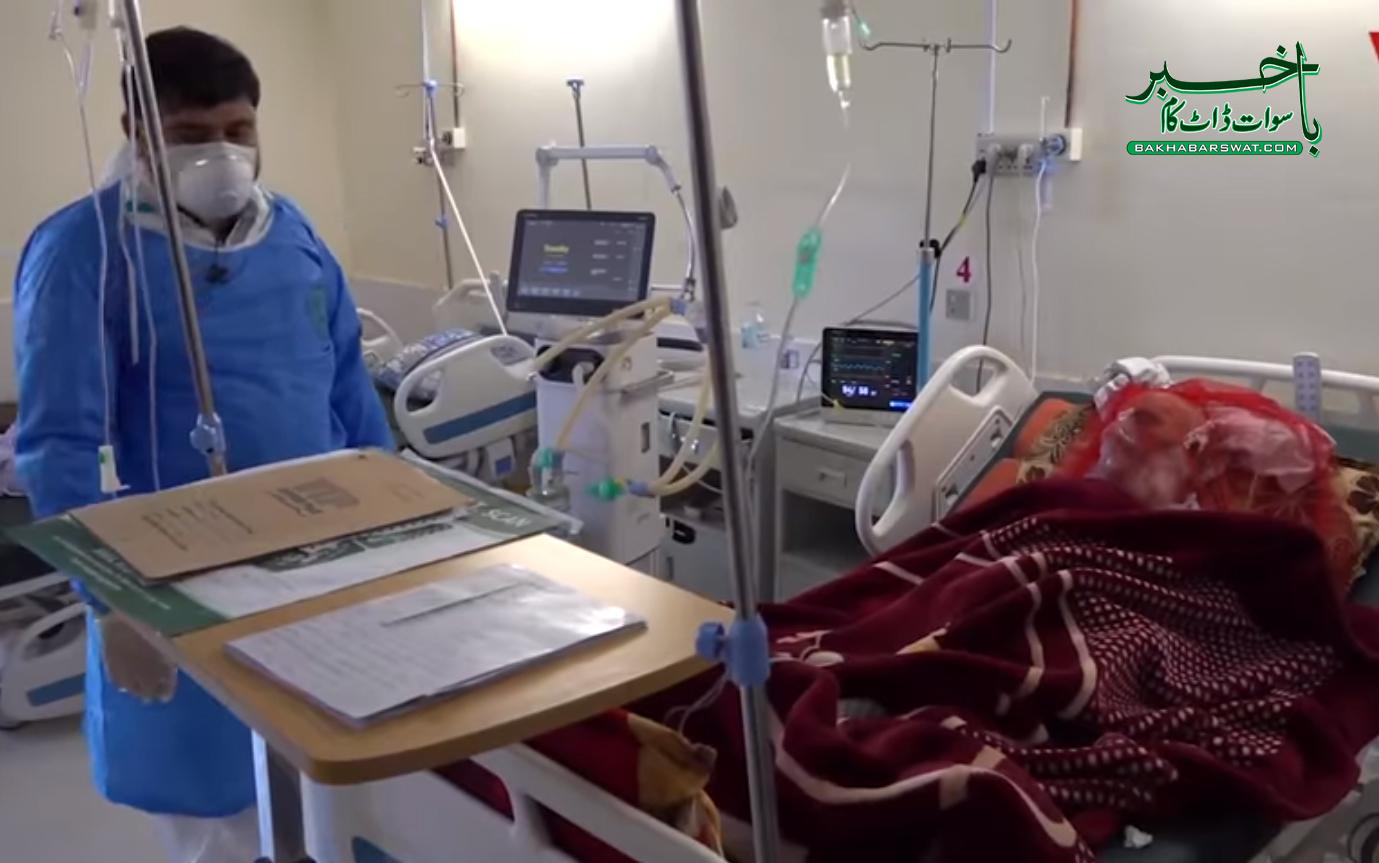 سوات، کورونا بلاک میں زیرِ علاج ایک اور مریض انتقال کرگیا