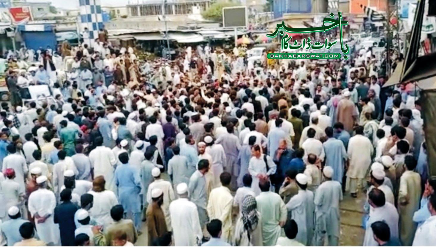 مٹہ، لوڈ شیڈنگ اور کم وولٹیج سے تنگ عوام سراپا احتجاج، کالام روڈ بند