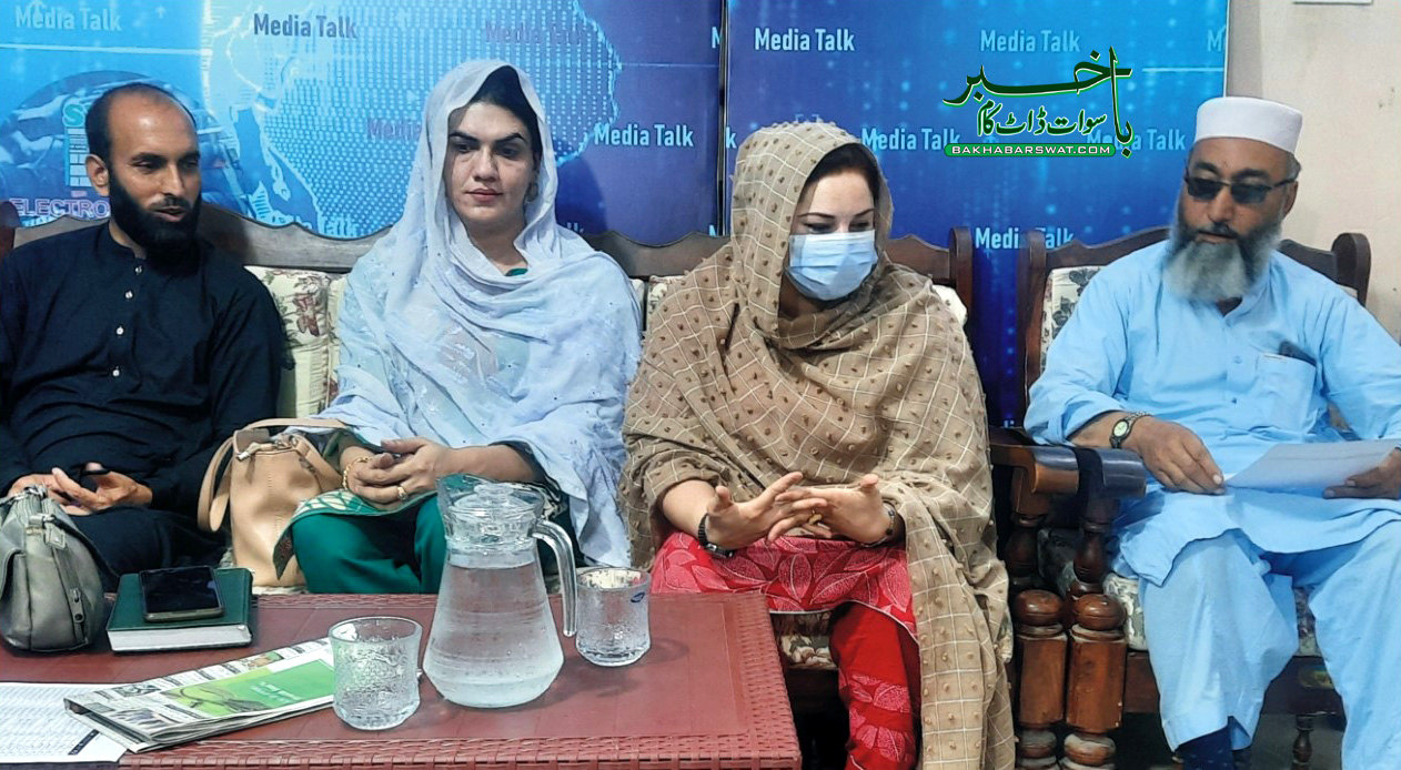 نظراندازطبقات کو حقوق دلانے کے لئے کوشاں ہیں، ڈاکٹر یاسمین گل
